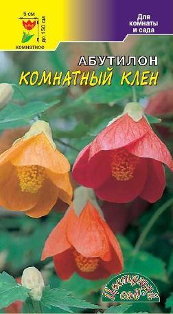 Бисероплетение схемы цветы сирень - Делаем фенечки своими руками.